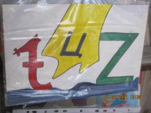 bukvosochetanie-T-Z.